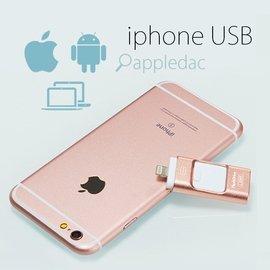 送beats包 8G 128G iPhone 7 6S 6 SE 安卓 手機隨身碟 5S