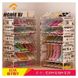 鞋櫃簡約 非實木防塵收納組裝經濟型家用折疊小型簡易鞋架多層 igo~開箱寶3C~