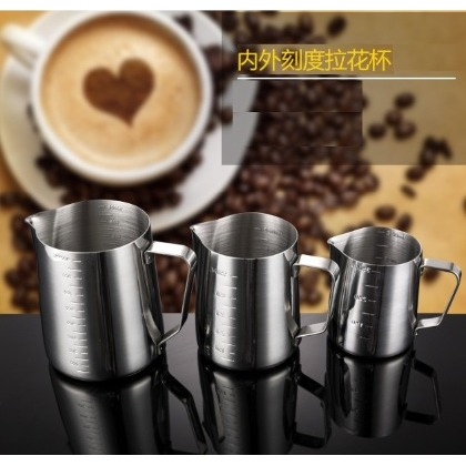 義式加厚304純不鏽鋼尖嘴拉花杯350ml 拉花壺 拉花缸 打奶泡杯咖啡器具