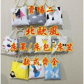 巾巾計較  CF 61~76 Muslintree 工廠尾單 嬰兒床 卡通印花 北歐風