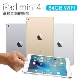 ~  ~ Apple iPad Mini4 64GB Wifi 平板電腦 ^(加贈亮面保護