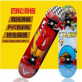 兒童滑板車車歲兩輪三輪四輪搖擺腳踏車車劃板滑滑行車車