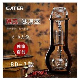 Mi ~ 秒殺價2699~雙閥門韓式冰釀水滴咖啡器具 滴漏冰咖啡機冰滴咖啡壺6~8人份冰釀