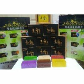 醫美 沐浴面膜皂 皂 寵愛 沐浴 美顏 凍齡系列  通過SGS 精美包裝 試用:108元