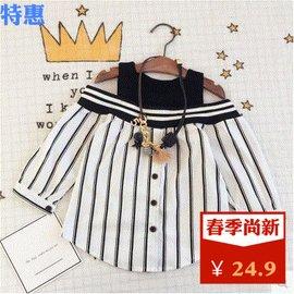 女童連衣裙2017春裝 兒童露肩條紋長袖可愛襯衫連衣裙