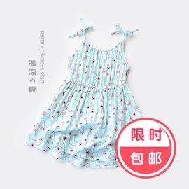 連衣裙女童吊帶裙沙灘裙兒童純棉印花打底裙小女孩背心裙綿綢