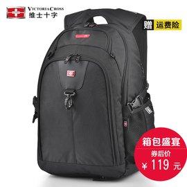 維士十字雙肩包男士背包 籃球包高中學生書包旅行包 電腦包