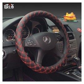 誠飾 方向盤套 車載汽車把套 防滑耐磨 四季 皮 汽車用品
