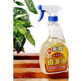 ~天龍香茅油~~天龍香茅油 特級 ~經SGS檢驗合格,純天然請安心 ,可加水拖地,噴灑在原