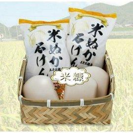 製 沐浴 米糠植物性3入皂 香皂