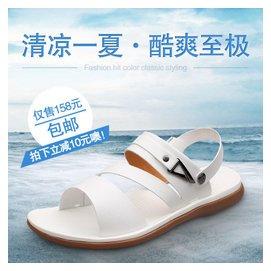 男圓頭涼鞋2015 夏青年露趾真皮沙灘鞋大碼防滑兩用涼拖鞋白色