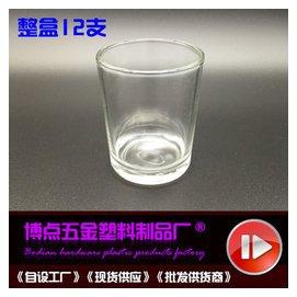 鋼化玻璃杯子 圓柱杯茶杯啤杯 烈杯 威士忌杯加厚吧