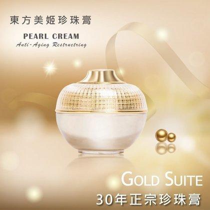 台鹽 樂活SPA沐浴鹽~浪漫感性 玫瑰  500g