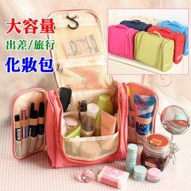 韓國便攜大容量可懸掛式化妝包 盥洗包 洗漱包 收納袋 收納包 旅行袋 出國 旅遊 旅行 自