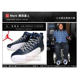 正品 Nike Air Jordan 12 XII AJ12 Retro  obsi