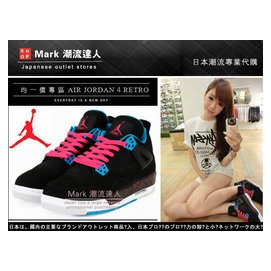 正品 Nike Air Jordan 4 RETRO ^(GS^) AJ4 南海岸