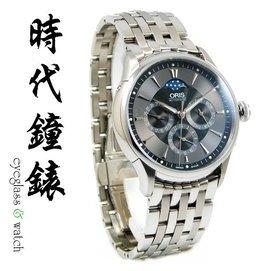 ORIS豪利時 Artelier 新藝術家 月相鋼帶腕錶 581.7
