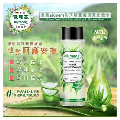 UDR雙專利海藻葉黃素