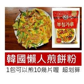 ^~CHARA ^~ 韓國煎餅粉^(1kg^)
