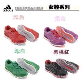超輕 adidas cc revolution climacool 360 愛迪達慢跑鞋