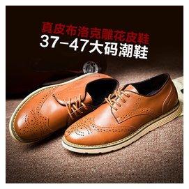 男士 鞋布洛克雕花男鞋真皮鞋商務英倫復古厚底大碼內增高小碼