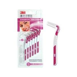 3M 護牙牙間刷L型 SSS(0.7mm)12支組 齒間刷 牙間刷 不易脫落斷裂 極細刷毛