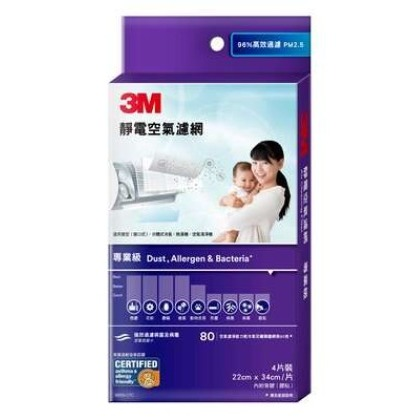 3M 淨呼吸Filtrete 9809~1 級靜電空氣濾網 冷氣濾網 過敏