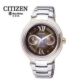 ~天下無雙~時間城 CITIZEN L系列 二環 女錶 FD4007~51W^(