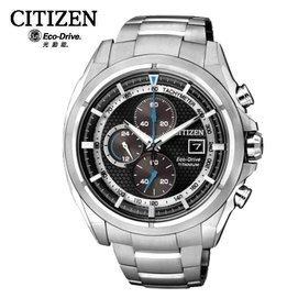 ~天下無雙~時間城 CITIZEN 超級鈦競速計時腕錶 CA0551~50E^(
