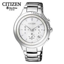 ~天下無雙~時間城 CITIZEN L系列 光動能晶鑽女錶 FB4000~53A^(原