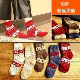 董仔小舖^(5雙一組^)  加厚羊毛襪子短襪中筒襪~加厚~SC~2317 SC~2318~