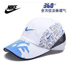 正品耐克NIKE帽子棒球帽男士戶外遮陽帽透氣速干男女夏天防曬帽子