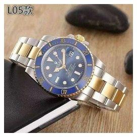 勞力士ROLEX機械男錶 潛航者型116610LN 黑盤 男腕錶 自動機械手錶 水鬼潛水