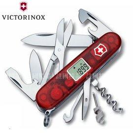 ~詮國~瑞士VICTORINOX維氏瑞士刀– 25用~旅行家簡易版 Traveller |