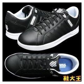 ㊣K~SWISS 02533~002 皮質 Lundahl WT 休閒 鞋~2280,免