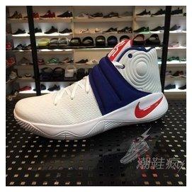 NIKE KYRIE 2 EP USA 奧運美國隊 白 紅 藍 籃球鞋 男段 820537