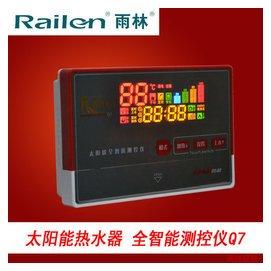 雨林測控 太陽能熱水器 電腦板 微電腦全智能控制器儀表Q7 M~7