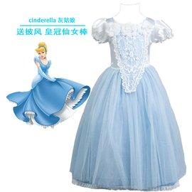 迪士尼公主裙女童春秋Frozen冰雪奇緣elsa艾莎公主披肩連衣裙禮服