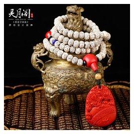 天然正月玄月干磨星月菩提子手串108顆佛珠手鏈男女情侶項鏈