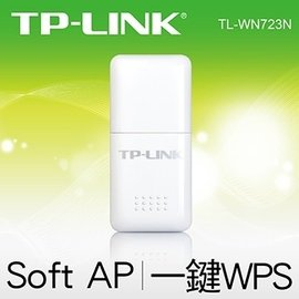 ~EZBuy~ TP~LINK TL~WN723N 150Mbps迷你無線 N USB 卡