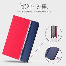 炫彩腳丫店圖拉斯 iPad Air2保護套i蘋果Pad5真皮iPda1平板電腦殼6全包9.