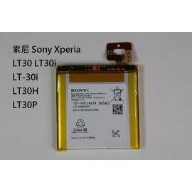 索尼 Sony Xperia T LT30 LT30i LT30i LT30H LT30P