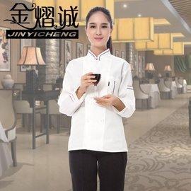 白色長袖廚師服男女工裝飯店餐廳快餐店食堂餐飲酒店廚衣服工作服