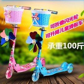 兒童滑板車三輪小孩3輪閃光寶寶滑行車幼兒劃板嬰兒滑滑車1~2~4歲
