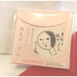 小芭比^~ 優加雅yojiya 熟成紙香皂^(櫻花版^) 170