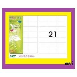 A4雷射噴墨用電腦標籤貼紙100大張~3^~7格 籤自黏標籤白色紙21格