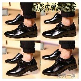 ~男性用品~ 隱形內增高男鞋8厘米男士增高鞋8cm商務正裝皮鞋新郎婚鞋