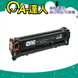 HP CE320A黑色 相容碳粉匣  :HP Color LaserJet Pro CP1