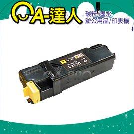 FUJI XEROX 富士全錄 CT201306 黃色 相容碳粉匣  :DocuPrint