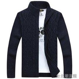 炫彩腳丫店毛衣外套立領拉鏈針織衫男開衫厚大碼純色 毛線衣